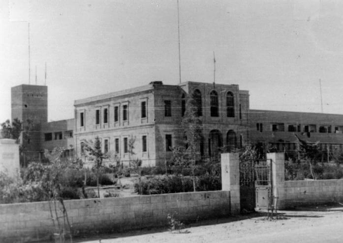 Commissariat de police construit par l'empire Ottoman en 1948