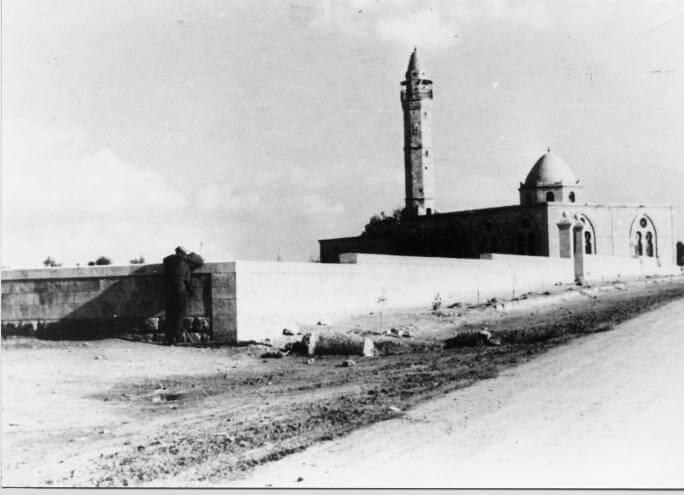 Mosquée de Beer Sheva en 1948