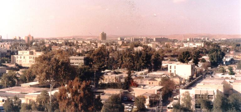 Photographie de Be'er-Sheva dans les années 1980