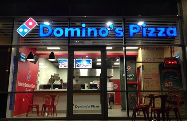 Domino's Pizza au centre commercial de Gav-Yam, Ramot Dalet, Be'er-Sheva, Israël